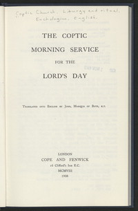 The Coptic Morning Service for the Lord's Day [book]