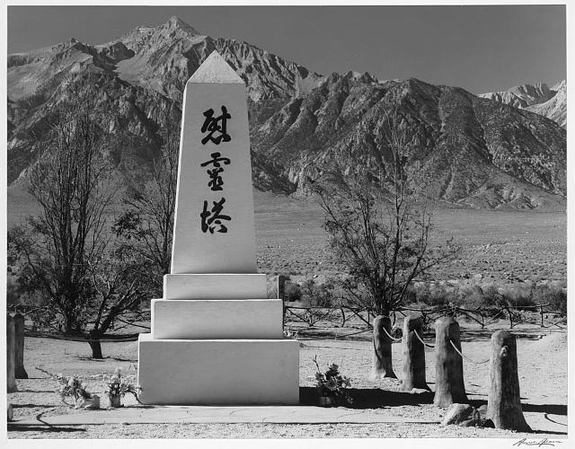 Monument in cemetery at Manzanar