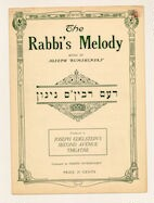 The  rabbi's melody