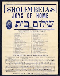 Sholem beias Joys of home