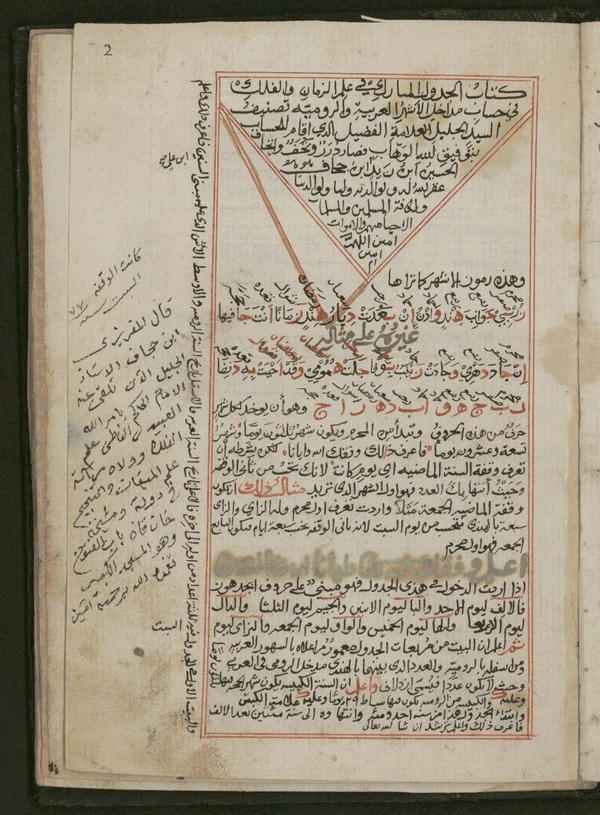 Image 3 of Kitab al