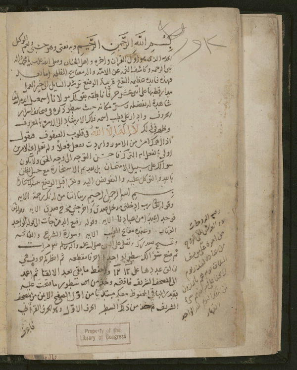 Image 24 of Kitab al